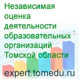 banner_expert