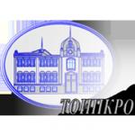 logo_toipkro